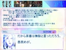 人狼の☆プリンスさまっ♪SP2-7