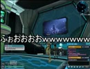 オンラインゲームで有名実況者になりすました結果wwwwpart1【PSO2】