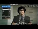 NGC『GTA:オンライン』生放送 第40回 1