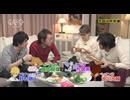 牙狼<GARO>-炎の刻印- 特別編「饗応-DAYBREAK-」