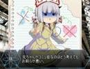 GM小鈴のクトゥルフNocturne第10話
