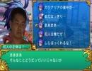 [淫夢実況]なりそこない英雄譚レ○プ!-おじさんとひでの物語- part8
