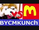 マックのハンバーガーに歯を入れて食べてみた
