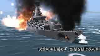 【DCS:World】 あのロシア艦隊を殲滅して
