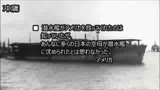 【海外の反応】 「日本は、世界で唯一アメ