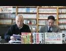 韓国や中国から入ってくるジェネリック薬品はかなり危険ですよ・・・。|第123回 ...