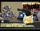 【クトゥルフ神話TRPG】奇妙な共闘 リベンジ part5【リプレイ】