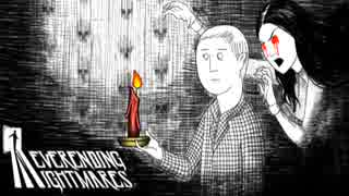 実体験を元に作られた悪夢のホラーゲーム【Neverending Nightmares 実況①】
