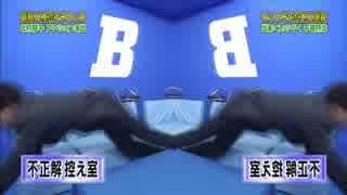 高嶋政伸が吹 っ 切 れ た thumbnail