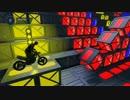 Trials Fusion Track Central #17 Its a b