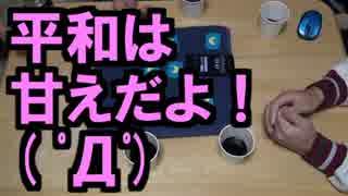【あなろぐ部】第2回ゲーム実況者ワンナイ