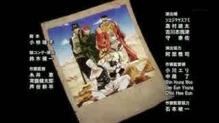 ジョジョの奇妙な冒険 第三部新ED 【HD画