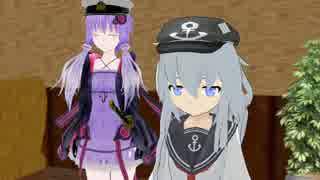 【MMD艦これ】暁型四姉妹の日常×結月提督