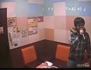 【歌ってみた】ようかい体操第一/Dream5 thumbnail