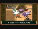 【MH4G】チャージアックスでダイミョウザザミ亜種【ゆっくり実況プレイ】