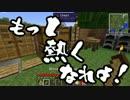 【Minecraft】ありきたりな工業と魔術S2 Part05【ゆっくり実況】