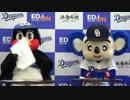 【2015.1.10】ドアラ&つば九郎ステージショー 1回目