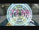 【ゆっくり実況】中二病魔術師のマインクラフト【ArsMagica2】 #8