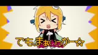 【アナル吉田】「バスター!」【歌唱試み】