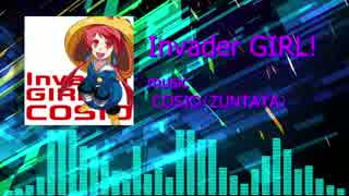 【グルコス音源】Invader GIRL! (高音質)