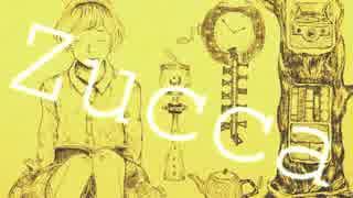 【鏡音レン】Zucca【オリジナル曲】
