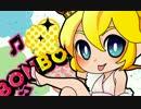 【鏡音レン】BONBONBON【オリジナル曲MVつき】