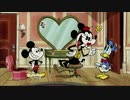 「Goofy's First Love」