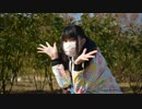 【るぉ】Mr.Music(ギガP REMIX)踊ってみた【曇のち晴れ】