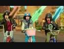 世間を騒がせたあの3人が仲良くサイクリングするだけ