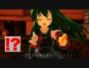 【MMD】重音テトとデフォコのマジ喧嘩を全力で止めるUTAU達【完結編後半】
