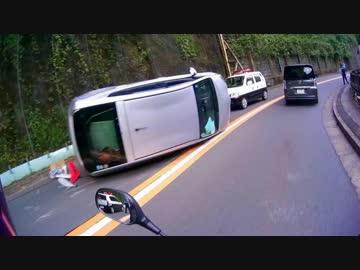 【恐怖】 『#今日のプリウス』集 【危険運転】