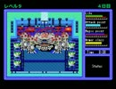 ハイドライド3 MSX版 タイムアタックしてみた [36:45](後編)