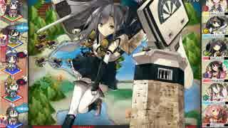 御城プロジェクト E-10 丸亀・ホロ武器有 取り直し