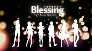 Blessing -For A Brand New Day-