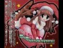 たまきのラブラブホワイトクリスマス!!【3daysスペシャルドラマCD】