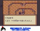 ONIⅢ黒の破壊神をゆっくり実況【字幕実況】part4
