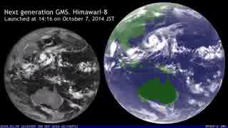 2014年の気象衛星画像 全球編