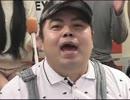 ニコジョッキー杯 大喜利キング2013 〜2時間SP前半〜 #19
