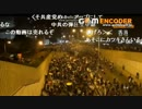 香港デモ 2014年12月1日の様子①