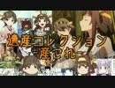 【ゆっくり実況】金剛さんの遺産これくしょん-産これ-09【Civ4IoT】