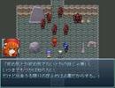 【フリーゲーム】勇者と異常者→↓ part4