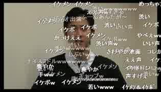 武内Pニコ生初登場時の反応【シンデレラガ