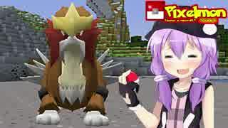 【Minecraft】 マイモン! Act.45:「エ
