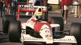 F1 1990年 日本GP セナvsプロスト [セナの怒り] thumbnail