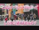 【フラッシュモブ】感動のサプライズプロポーズ【ドッキリ】