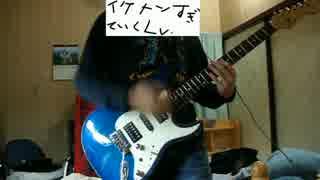 """[ギター]艦隊コレクション""""艦これ""""OP「海色」弾いてみた[双子玉子] thumbnail"""