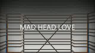 【MMDジョジョ】吉良さんとボスでMAD HEAD LOVE