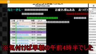 【1/6カラオケにて】ふたりハピネスを歌ったゆうすけさん【ニコ生】 thumbnail