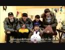 【EXO】150115 SurpLINEs EXO編 Teaser
