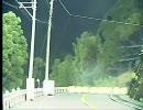 国道168号線地すべり